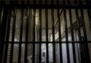 گوانتاناموی آل سعود یک دختر فعال در حقوق بشر را کشت