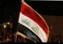 پرچم عراق بر بلندای موصل برافراشته شد