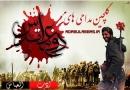 مداحیهای حاج امیرعباسی با موضوع شهداء و دفاع مقدس