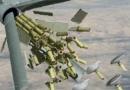 خونبارترین حملات سعودی ها به یمن توسط سلاح های آمریکایی