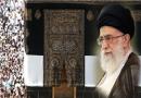 پیام مهم مقام معظم رهبری در آستانه حج به مسلمانان جهان