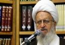 انتقاد آیت الله العظمی مکارم شیرازی از وزارت ارشاد