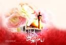 زندگینامه امام هادی(ع)/ صوت