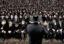 روزه و نماز و قربانی یهودیان
