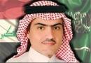سفیر عربستان سعودی در عراق