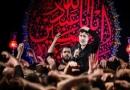 دانلود جدیدترین مداحی حاج محمد رضا و کربلایی حسین طاهری در محرم 95 به تفکیک هر شب