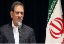 Threadbare, anti-Iran, terrorism, Syria, al-Qaeda
