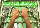 دلایل تکفیر شیعیان در کتاب های وهابیت