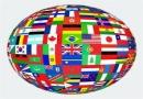 شیوه ای برای یادگیری زبان خارجی در 17 روز