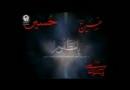 نماهنگ عاشورایی/ محشر کبری