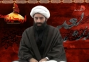 معارف در زیارت اربعین امام حسین علیه السلام