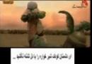 اسرار نهفته در کنیه امام حسین(ع)