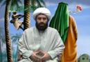 فدک و حضرت زهرا سلام الله علیها قسمت دوازدهم
