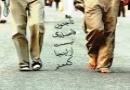 کلیپ زیبا از پیاده روی اربعین ( این حسین کیست که عالم همه دیوانه اوست ..... )