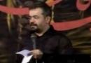مداحی حاج محمود کریمی به مناسیت شهادت حضرت فاطمه زهرا