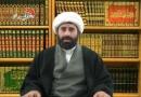 جلسه سوم بحث درسهایی از سیره امام حسین (ع)