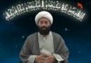 امامت در قرآن و امام زمان (علیه السلام) در قرآن