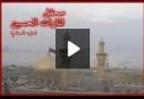 نماهنگی با موضوع امام حسین(ع) با صدای علیمی