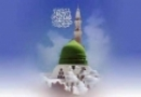 فضایل حضرت محمد صل الله علیه و آله و سلم