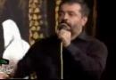شور حاج محمود کریمی شهدات حضرت فاطمه زهرا (س)