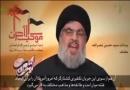 سخنرانی سید حسن نصر الله در مورد اربعین و داعش