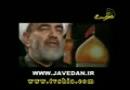 کربلا و عاشورا از زبان حجة الاسلام و المسلمین جاودان قسمت 5