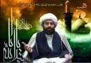 یابن شبیب حسین همانند .... کشتند / روضه جانسوز امام رضا برای یابن شبیب به همراه شعر و ویدئو