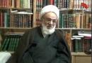 توضيحات آية الله گرامي در رابطه با : لولا فاطمه لما خلقتکما