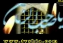مداحی در رابطه با تخریب قبر امام هادی و امام حسن عسکری سلام الله علیهما