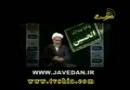 کربلا و عاشورا از زبان حجة الاسلام و المسلمین جاودان قسمت 20