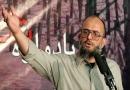 سخنرانی ظهر عاشورا حاج سعید قاسمی در قتلگاه فکه