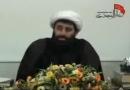 ویدئو : گریه انبیاء بر امام حسین علیه السلام + متن و شعر دوش دیدم که مرا گریه کنان می بردند