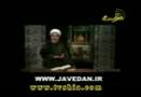 کربلا و عاشورا از زبان حجة الاسلام و المسلمین جاودان قسمت 28