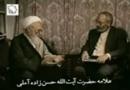 علامه حسن زاده-اشهدان فاطمه بنت رسول الله عصمت الله الکبری