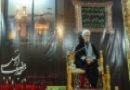 سخنرانی استاد ضیایی درباره حضرت عباس علیه السلام