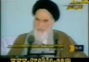 پاسخ امام به مدعیان تشکیل حکومت اسلامی