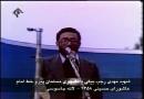 فیلم کمتر دیده شده از برگزاری مراسم عاشورا سال 58 در سفارت تسخیر شده آمریکا و مداحی شهید مهدی رجب بیگی