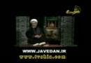 کربلا و عاشورا از زبان حجة الاسلام و المسلمین جاودان قسمت 22