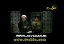 کربلا و عاشورا از زبان حجة الاسلام و المسلمین جاودان قسمت 15