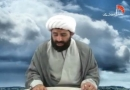 انتظار ظهور امام زمان ع در قرآن  حضرت لوط و انتظار فرج امام زمان