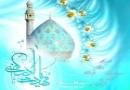 امام زمان علیه السلام در احادیث و روایات جلسه ششم