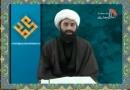 اسامی و کنیه های پیامبراسلام صل الله علیه و آله و سلم