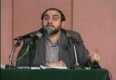 آخرین بیعت با حضرت محمد (ص)