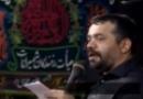 مداحی حاج محمود کریمی در ایام فاطمیه 2