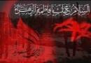 فدک و توهین به حضرت زهرا سلام الله علیها