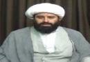 ویژگیهای حکومت امام زمان عجل الله تعالی فرجه الشریف با کیفیت