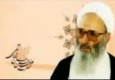 نظر ابن عربی درباره امام زمان (عج)- آیت الله حسن زاده آملی