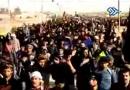 مستند یااهل العالم(پیاده روی اربعین)پخش از شبکه۲- قسمت۲