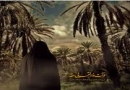 فدک و حضرت زهرا سلام الله علیها قسمت پانزدهم
