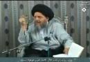 شهادت حضرت محسن ابن علی سلام الله علیه .....